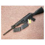 NEW in box, JTS M12AK 12ga tactical shotgun,