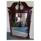 "Vintage Mahogany Wood Mirror-22""x40"""