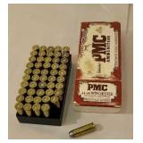 1 full box 44-40 ammo