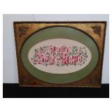 Framed home sweet home needlework picture