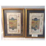 2 persian prints