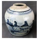 Blue and White Canton Ginger Jar