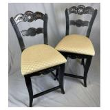 Pair Country French Style Bar Stools
