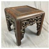 Chinese Rosewood Open Work Stand REO