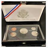 1995 US Mint Premier Silver Proof Set