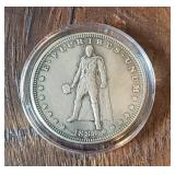 Novelty Thor/ Morgan Dollar
