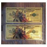 """(2) Novelty Stan """"The Man"""" Lee Gold Banknotes"""
