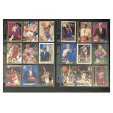(18) Mint Basketball Rookie Cards