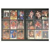 (18) Mint Scottie Pippen Basketball Cards
