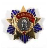 MONGOLIAN ORDER OF SUKHBAATAR TYPE 2 BREAST MEDAL
