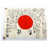 WWII JAPANESE ARMY SOLDIERS SIGNED BATTLE FLAG