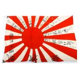 WWII JAPANESE NAVY SOLDIERS SIGNED BATTLE  FLAG