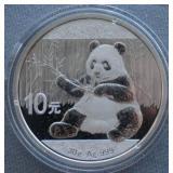 2017 1oz Silver Chinese Panda BU 10Y Coin