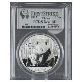 2012 Chinese Silver Panda PCGS GEM BU