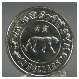 1986 Singapore 10 Dollar Lunar Year of the Tiger
