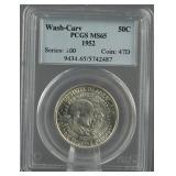 1952 Washington Carver MS 65 Silver Half Dollar