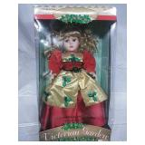 Victorian Garden 1998 Holiday Limited Edition