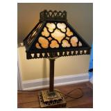 Antique Brass Table Lamp Glass Shade