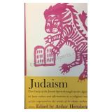 Judaism, by Arthur Hertzberg