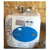 Bosch Aniston hot water heater, (hot water on