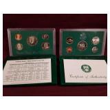 2 - 1995 US Proof sets