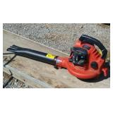 Craftsman hand held gas powered blower