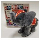 Hanuman Toys Japan Battery Operated Circus