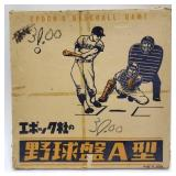 Vintage Japan Epoch