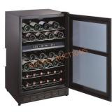 Magic Chef 44 Bottle Dual Zone Wine Cooler in