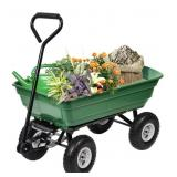 Garden/Utility Cart