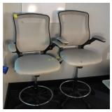 Adjustable Height Office Chairs