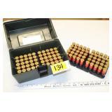 Shell Box w/ 100 rounds 12 ga AA 7 1/2