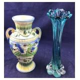 lueish Green Art Glass Vase and Cherub Vase
