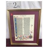 Artwork/print Book of Kells Genesis Print