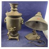 Vntg Brass-Type Samovar & Very Old Lamp