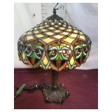 Gorgeous Tiffany Style Stained-Glass Lamp