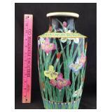 Signed Oriental Vase