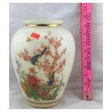 Large Decorative Glass Vase