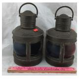 Old Brass Port & Starboard Ship Lamps