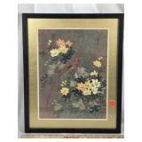 Framed Oriental Artwork - Print