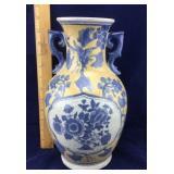 Tall Blue and Yellow-Orange Oriental Vase