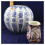 Large Round Blue and White Oriental Container