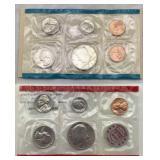 Uncirculated 1971 US Mint Set
