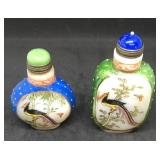 Pair of Colorful Painted Stone Snuff Bottles
