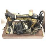 Vintage Damascus portable sewing machine