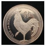 Year of the Rooster 1 Oz .999 Copper Bullion Round