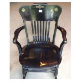 Vintage decal rocker