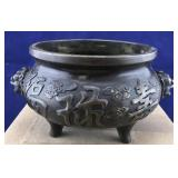 Heavy Carved 3 Footed Bronze Bowl