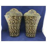 Pair of Metal Wall Containers