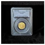 1868-BB PCGS MS63 FRANCE GOLD COIN 20 FR